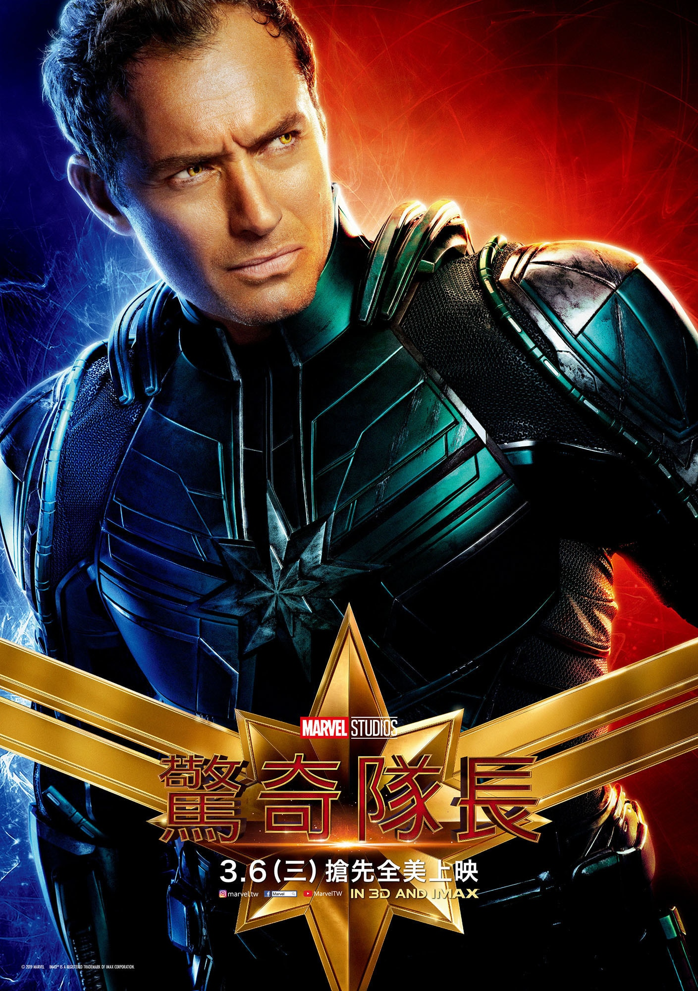 Captain Marvel - Mar-Vell