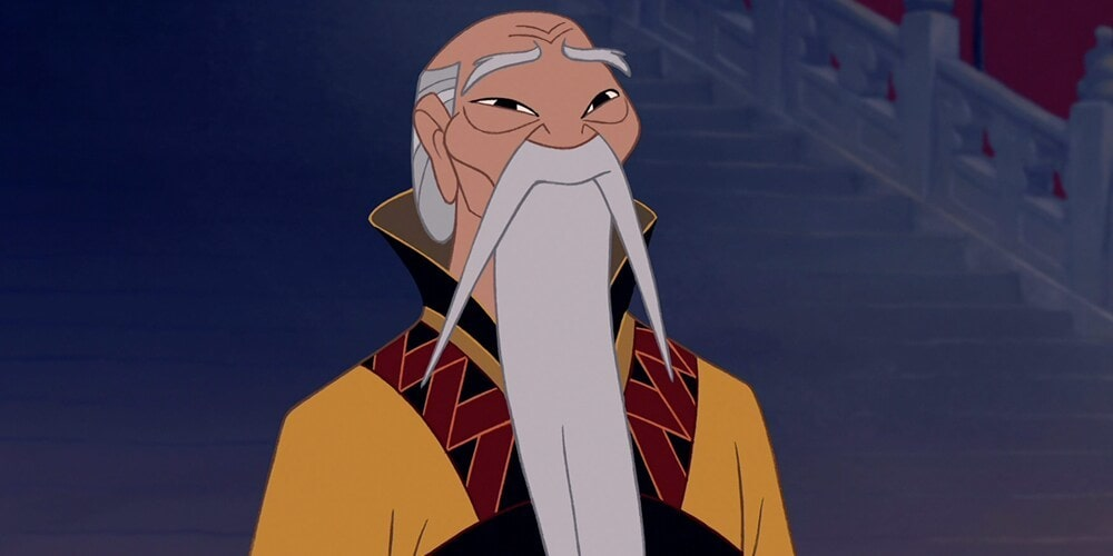 "The Emperor from the animated movie ""Mulan"""