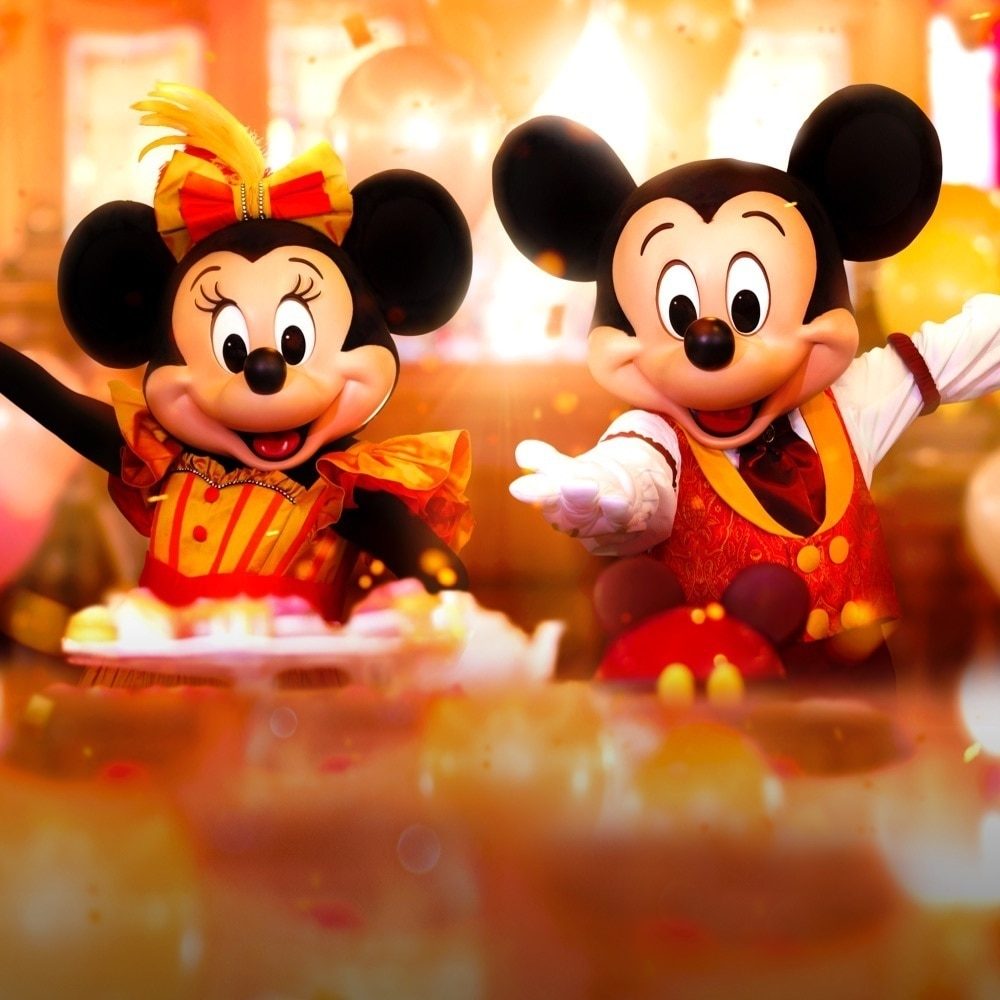 Mickey 90 | DLP Competition