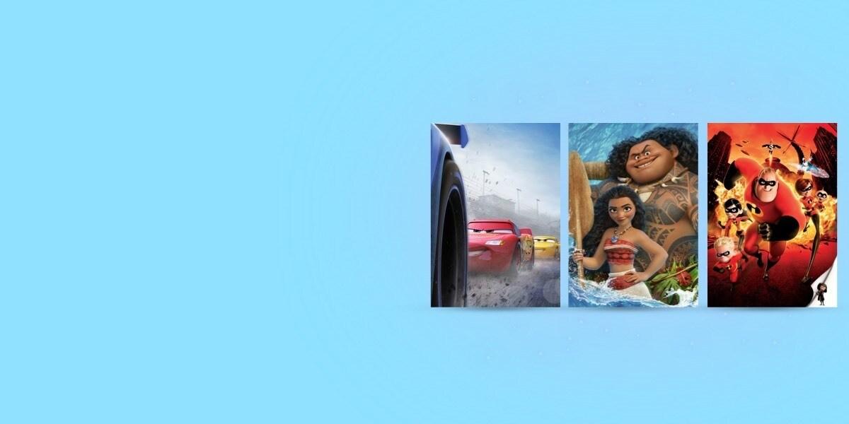 Super Sommer | Als Download erhältlich