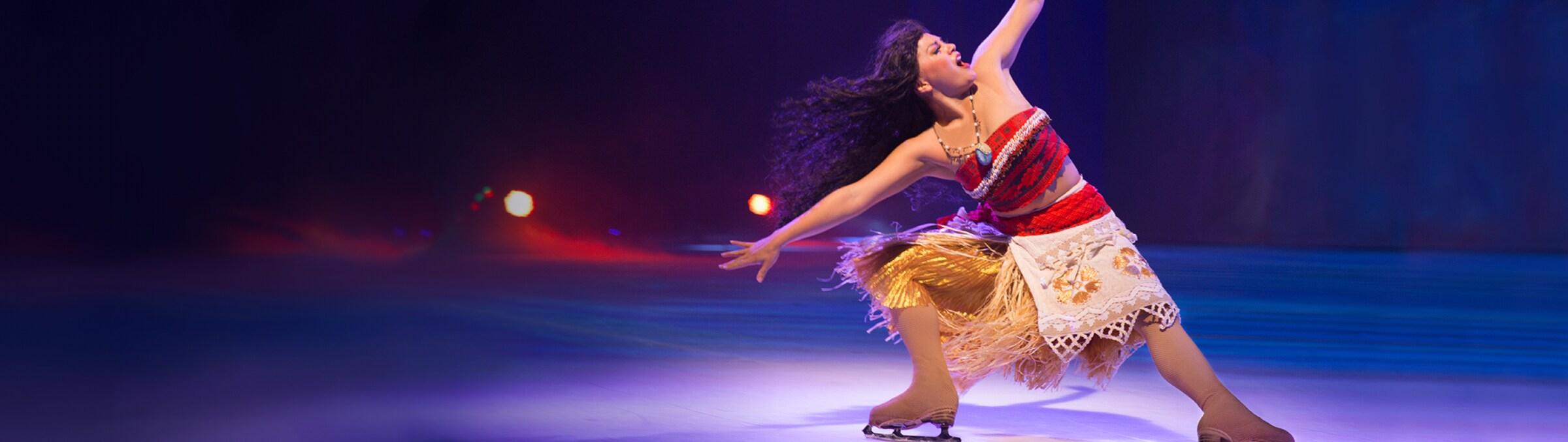 Disney on Ice | Dream Big