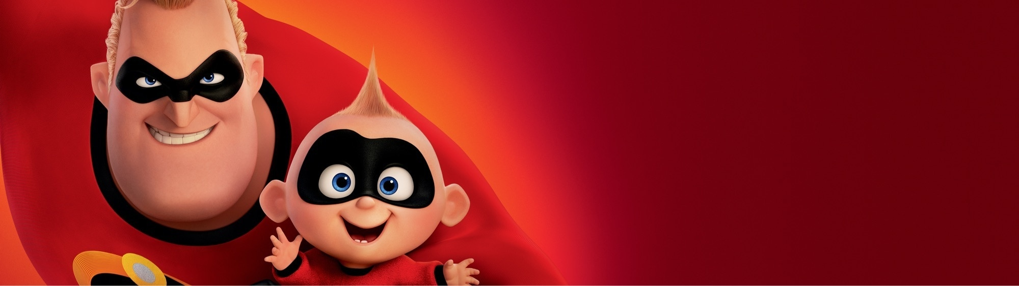 Incredibles 2 | Article