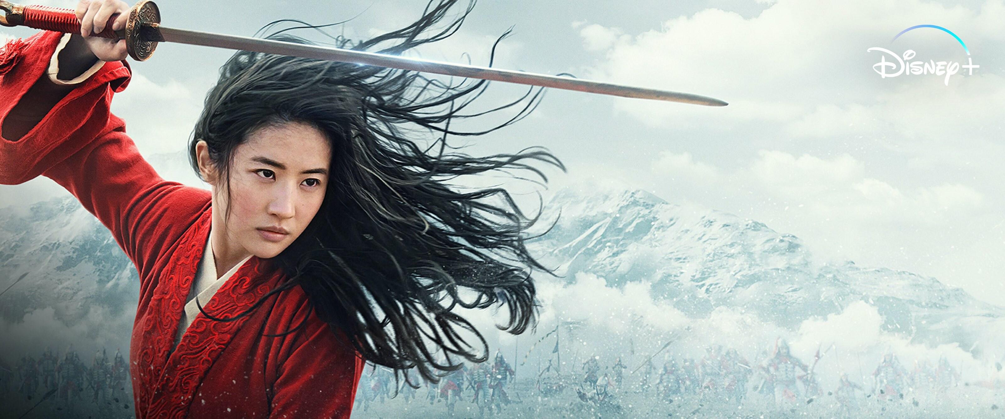 Mulan est maintenant disponible sur Disney+
