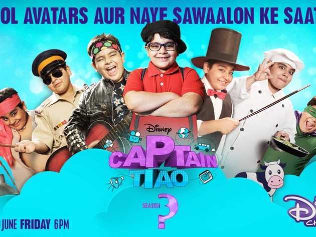 Cool new Avatars of Captain Tiao!