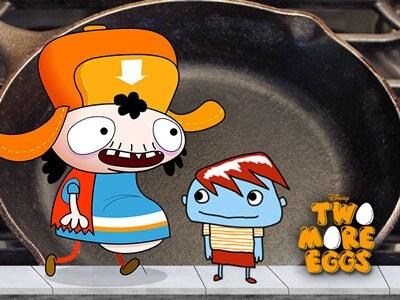 Δύο Αυγά Μάτια