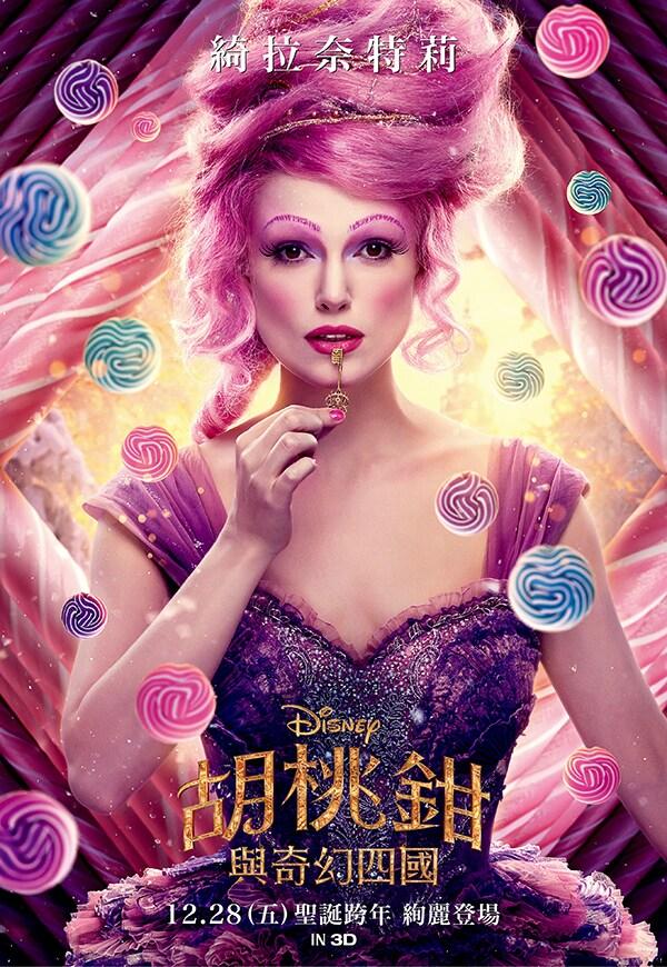 The Nutcracker and the Four Realms-Sugar Plum Fairy