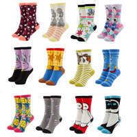 Image of Disney Socks Advent Calendar Gift Set for Women # 2