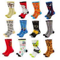 Image of Disney Socks Advent Calendar Gift Set for Men # 2