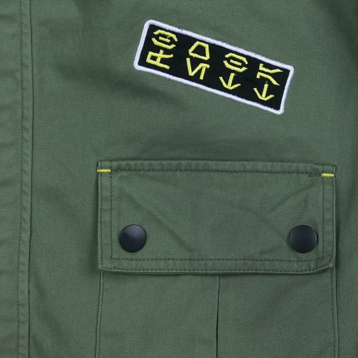 9f8924244e7 Product Image of Boba Fett Military Jacket for Adults - Star Wars # 6