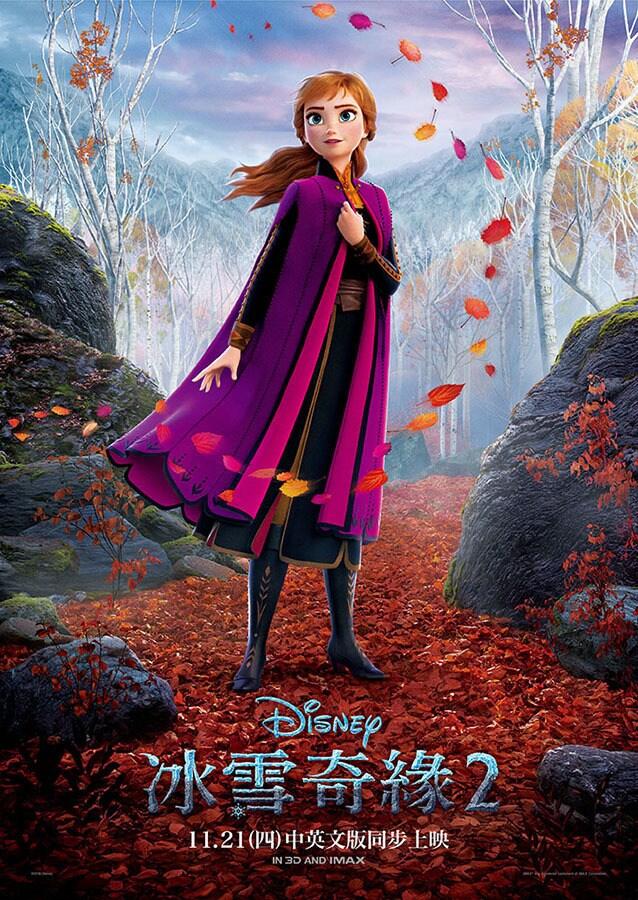 Anna - Frozen 2
