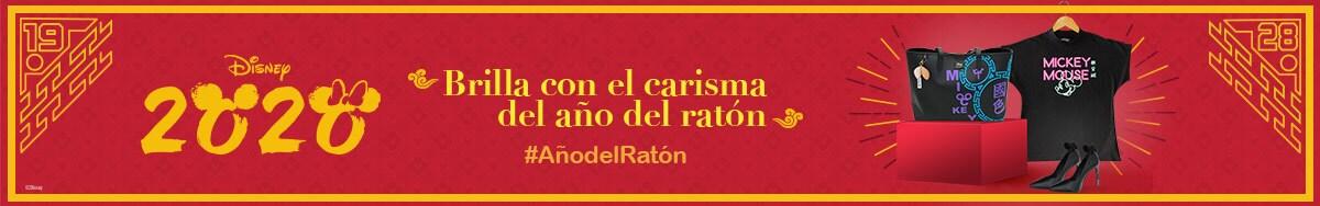 Mid_Año Raton_HP_MX_Ene20