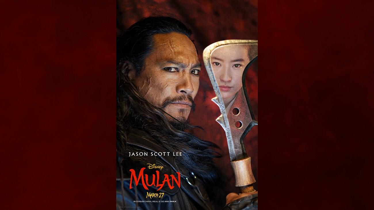 Mulan (2020) | Disney Movies