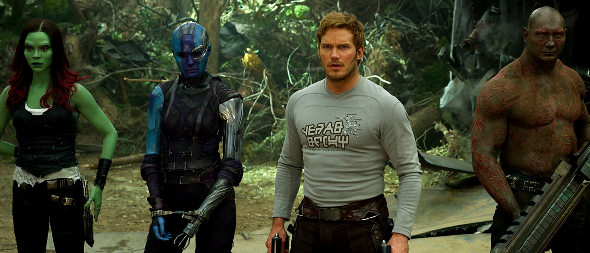 Guardians of the Galaxy Vol. 2 Hero