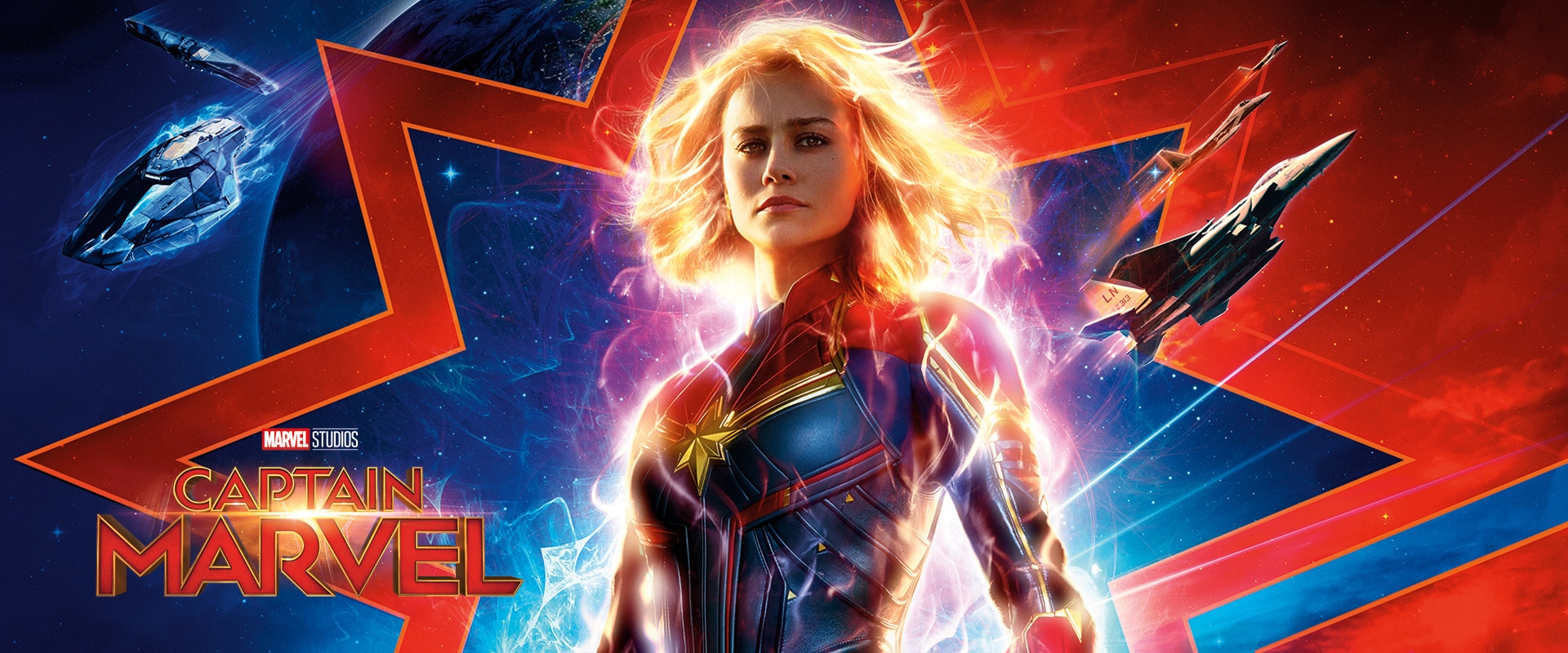 Marvel Studios' Captain Marvel - EMEA Banner