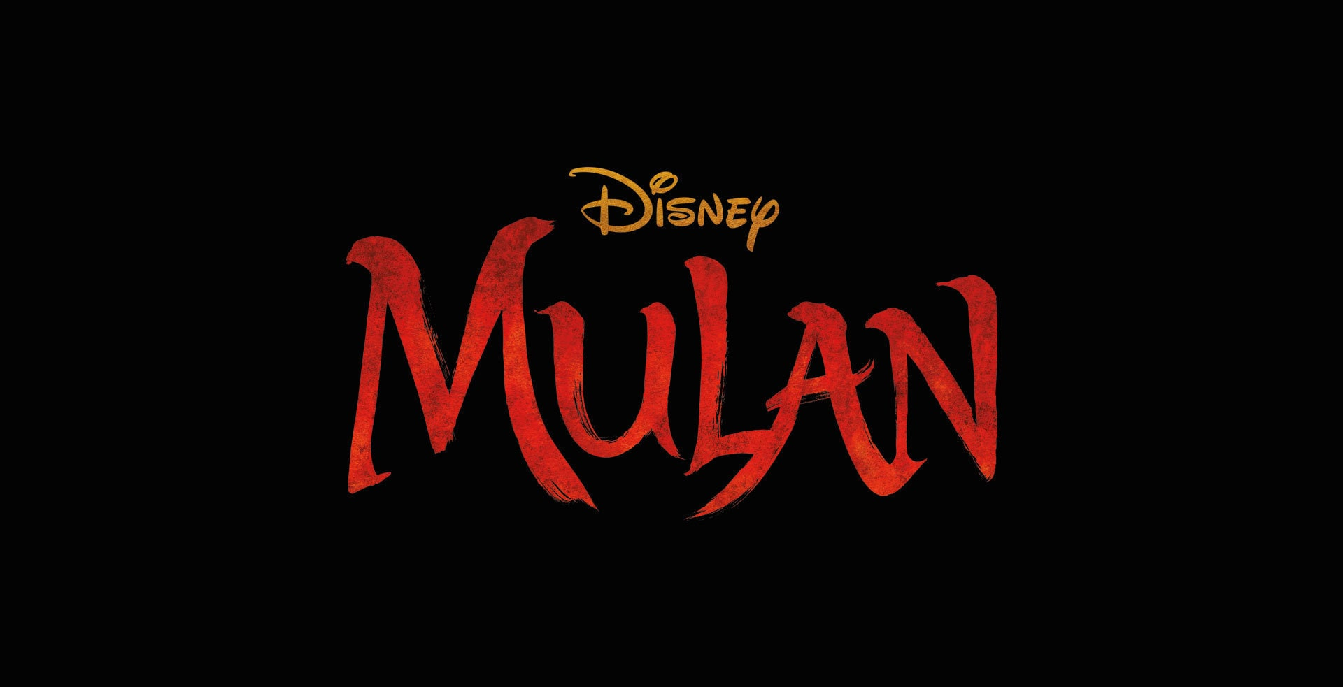 Disney's Mulan - Banner Hero Object