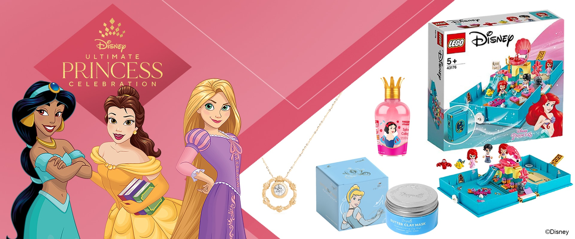 Ultimate Princess Celebrations with Shopee - SHOP Page