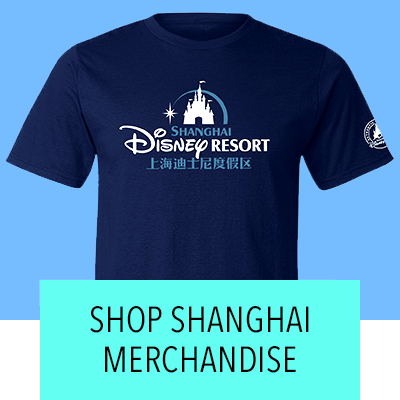 Parks Shop App - Shanghai Products