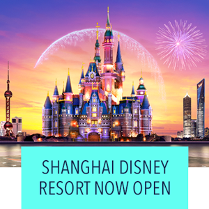 Shanghai Resort Open Now