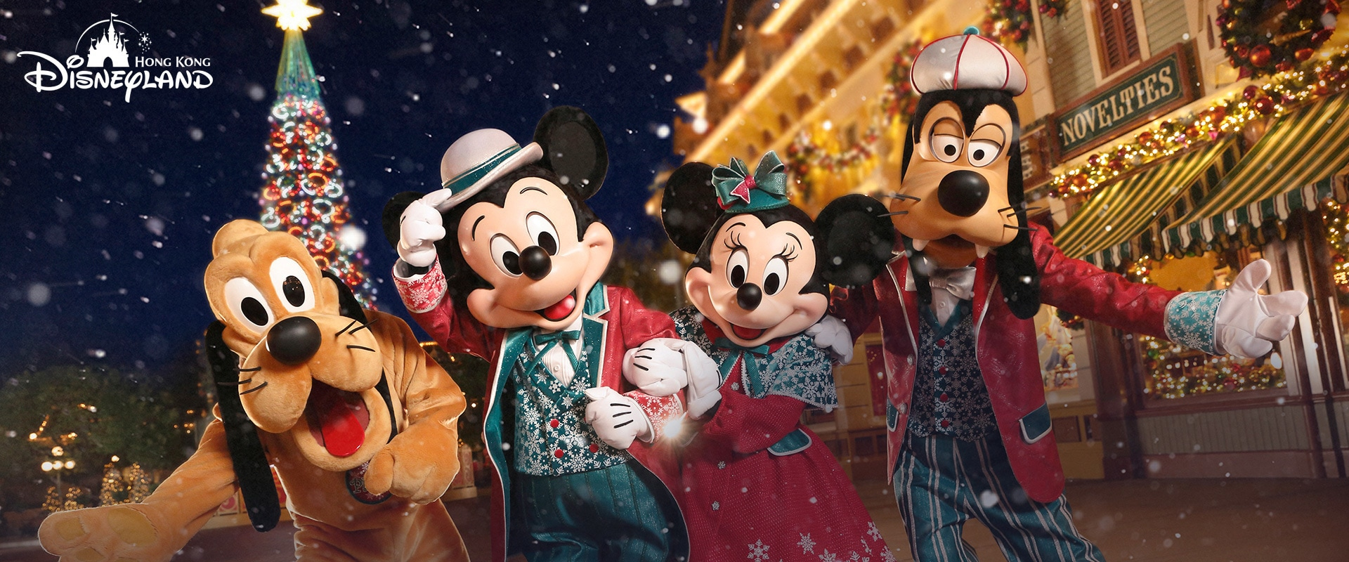 A Disney Christmas – Treasure your Traditions - 2019