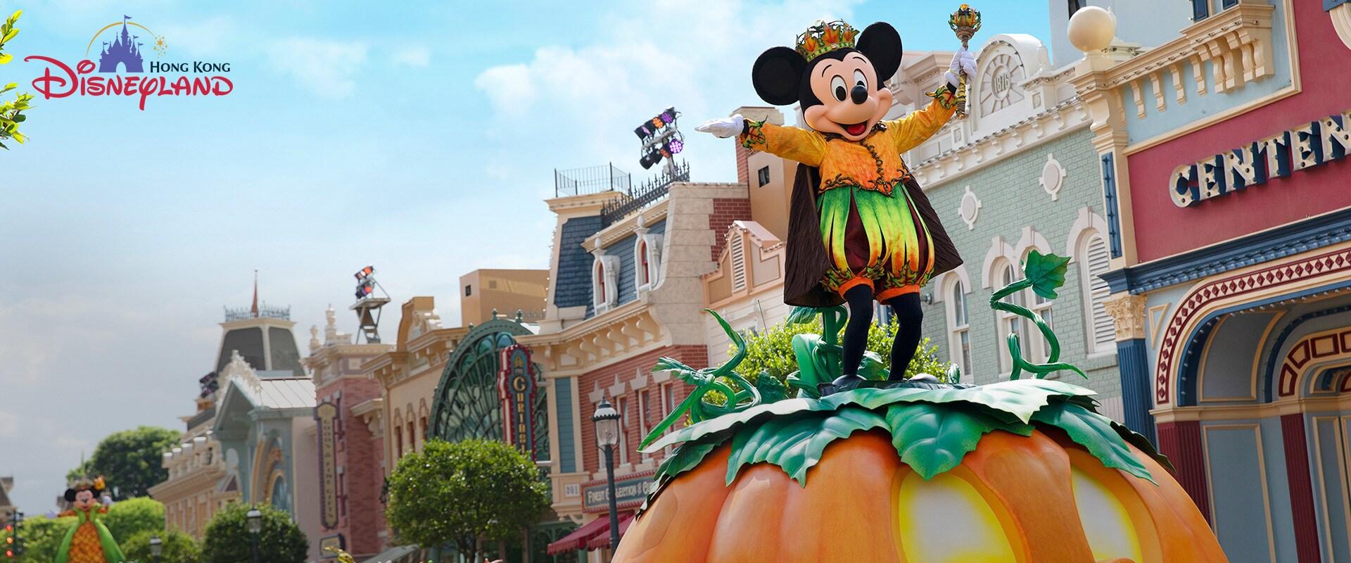 Disney Halloween Time - 2019