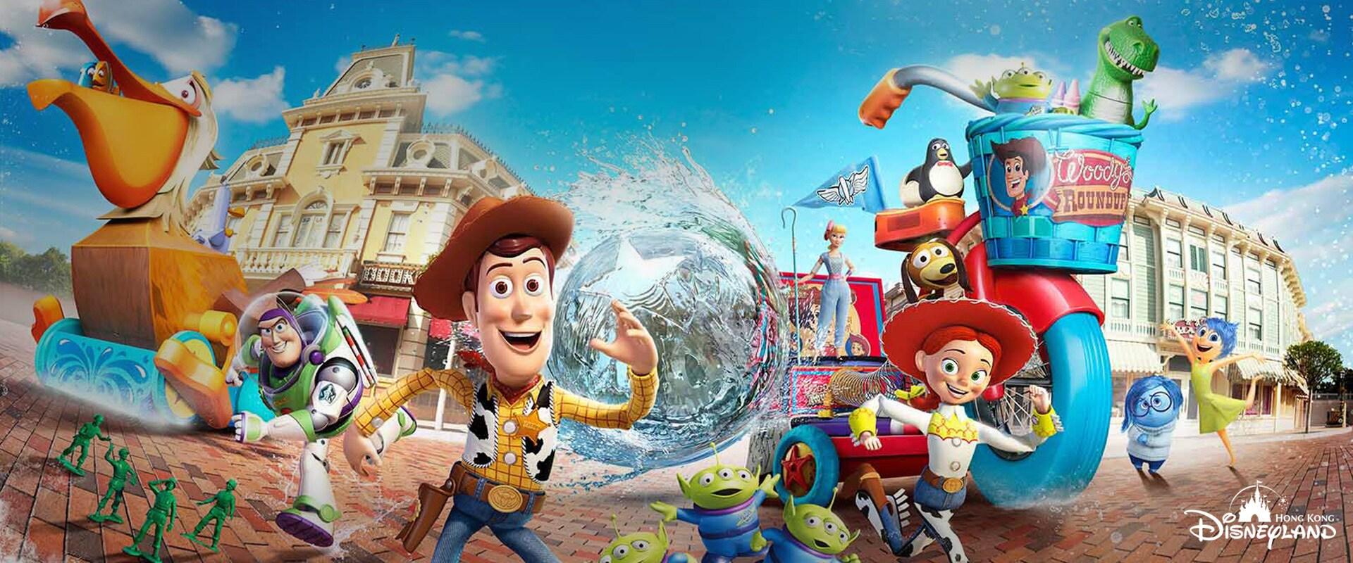 Toy Story & Pixar Pals Summer Splash