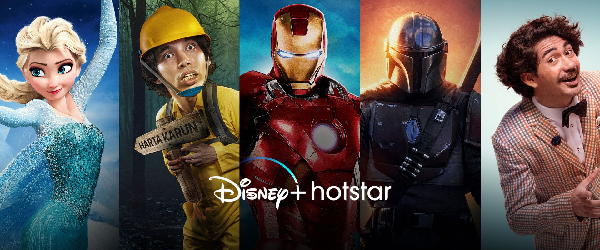 Homepage Hero - Disney+ Hotstar 5 Sep Launch Banner