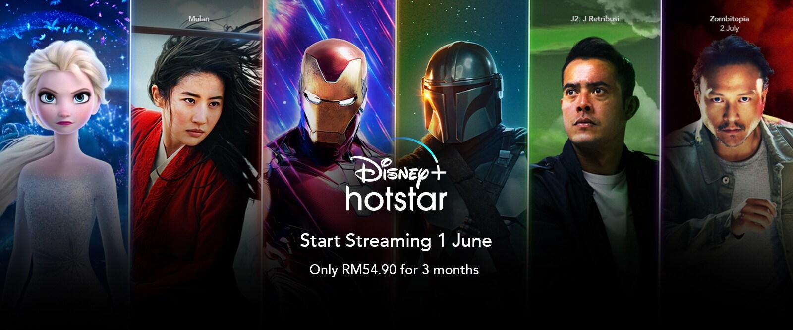 Disney+ Hotstar Malaysia Pre-Launch   Homepage