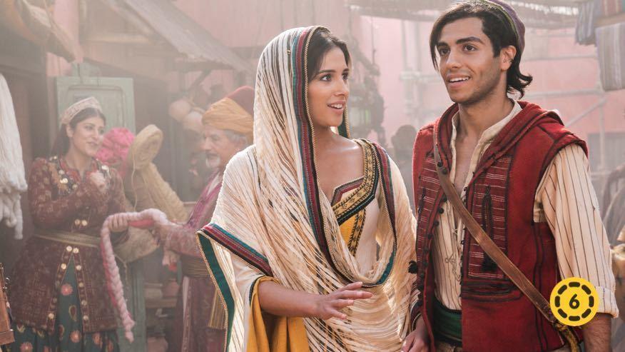 Aladdin | Május 23-tól a mozikban