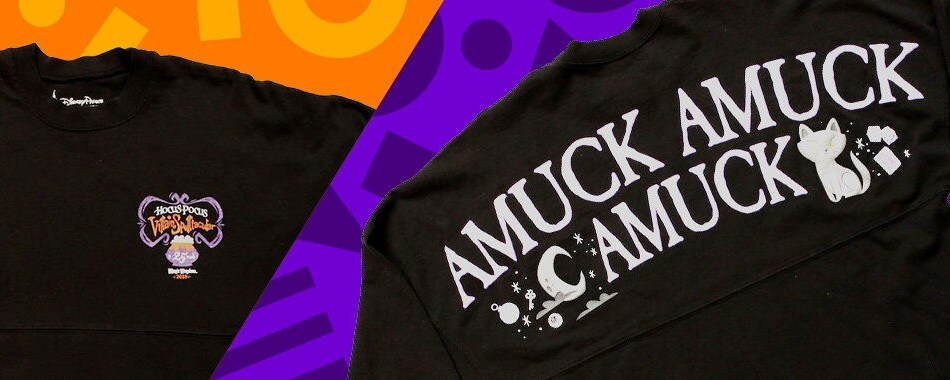 Hocus Pocus Themed Disney Jersey with Amuck, Amuck, Amuck written on the back