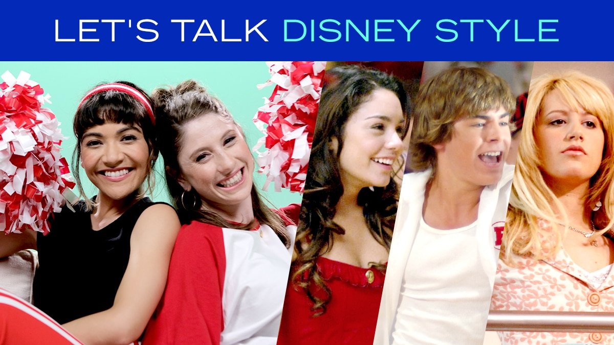 Let's Talk Disney Style: High School Musical | Disney Style
