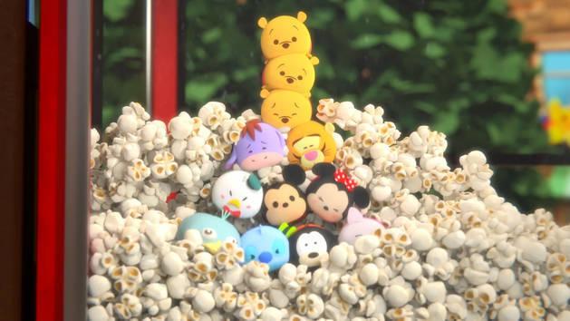 Hunny Popcorn