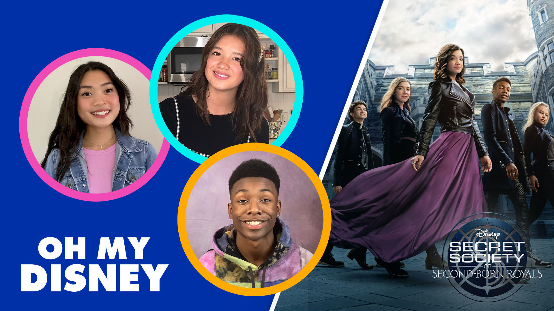The Cast of Secret Society of Second-Born Royals Shares Their Hidden Talents | Oh My Disney