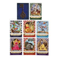 Image of Sorcerers of the Magic Kingdom Trading Card Home Game and Gameboard # 1