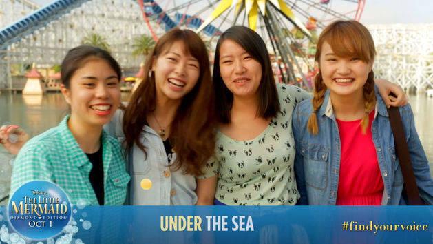Under the Sea - The Little Mermaid Karaoke