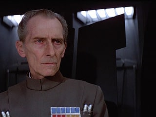 6 of the Best Imperial Officers