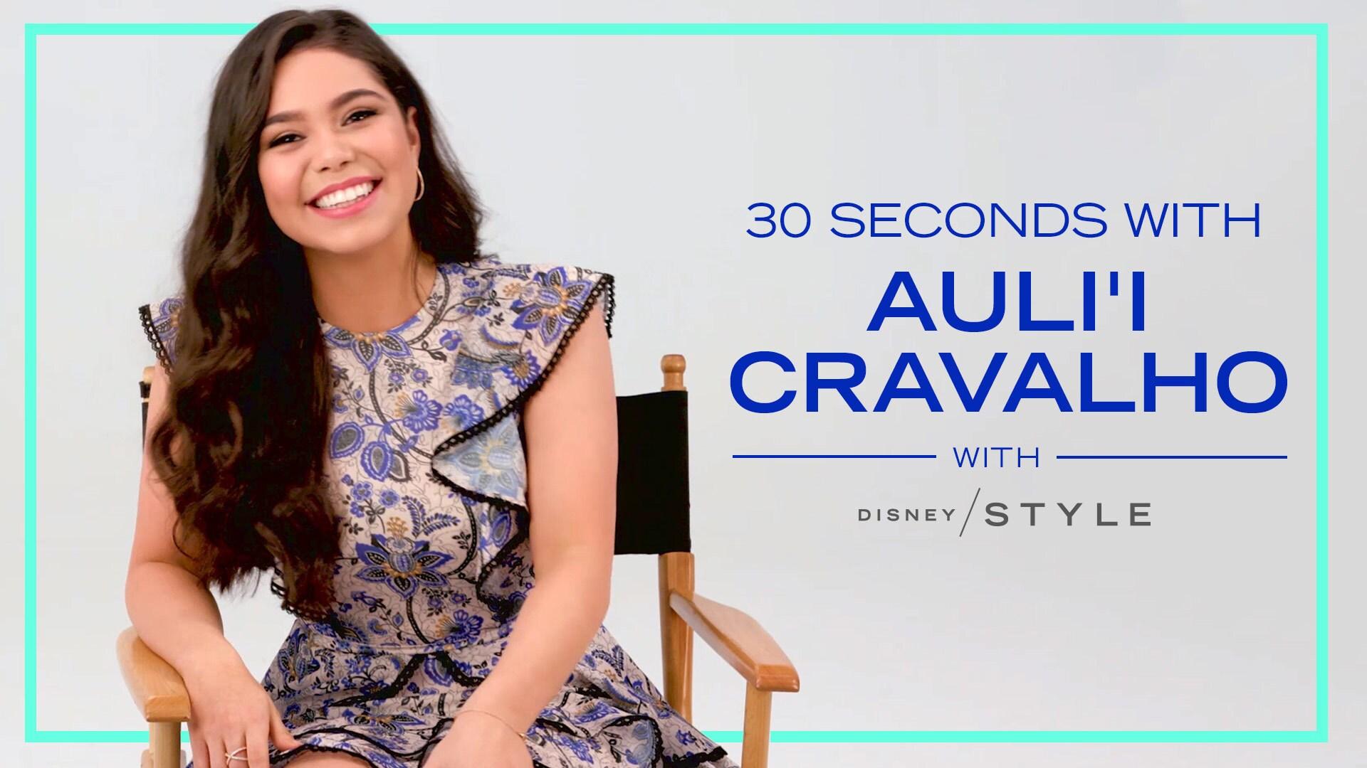 30 Seconds with Auli'i Cravalho | Disney Style