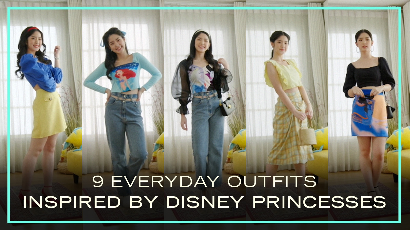 9 EVERYDAY OUTFITS INSPIRED BY DISNEY PRINCESSES