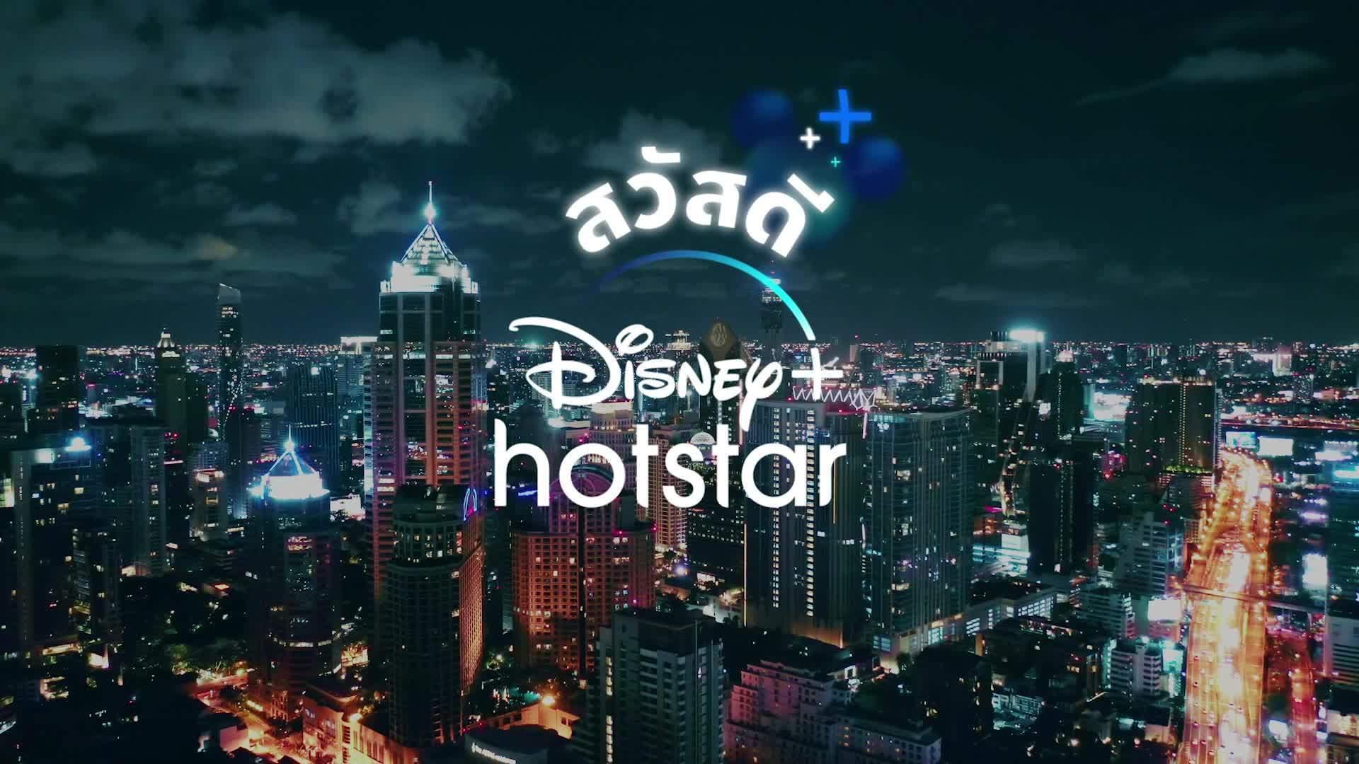 Disney+ Thailand Launch