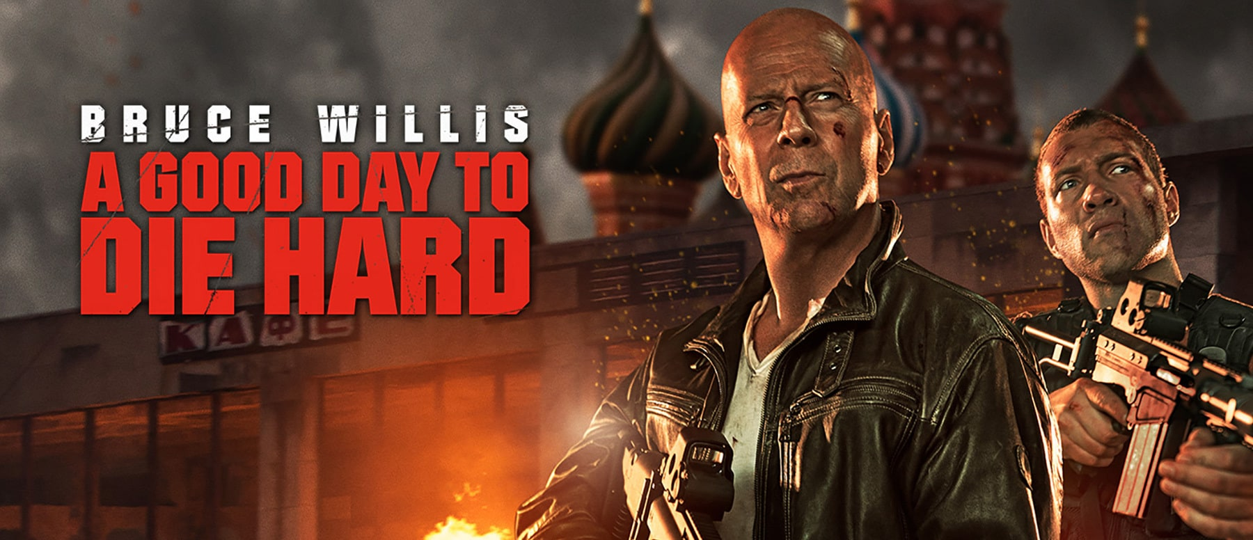 A Good Day to Die Hard Hero