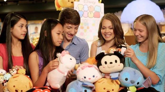 Tsum Tsum - Disney 365
