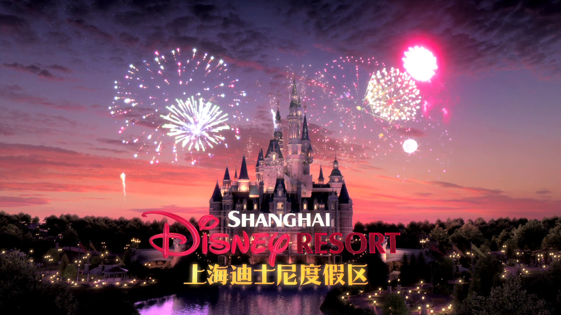 The Making of Shanghai Disneyland | Disney