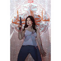 Image of Marvel's Agents of S.H.I.E.L.D. ''Melinda'' Print - Limited Edition # 1