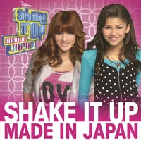 Shake It Up - Made in Japan