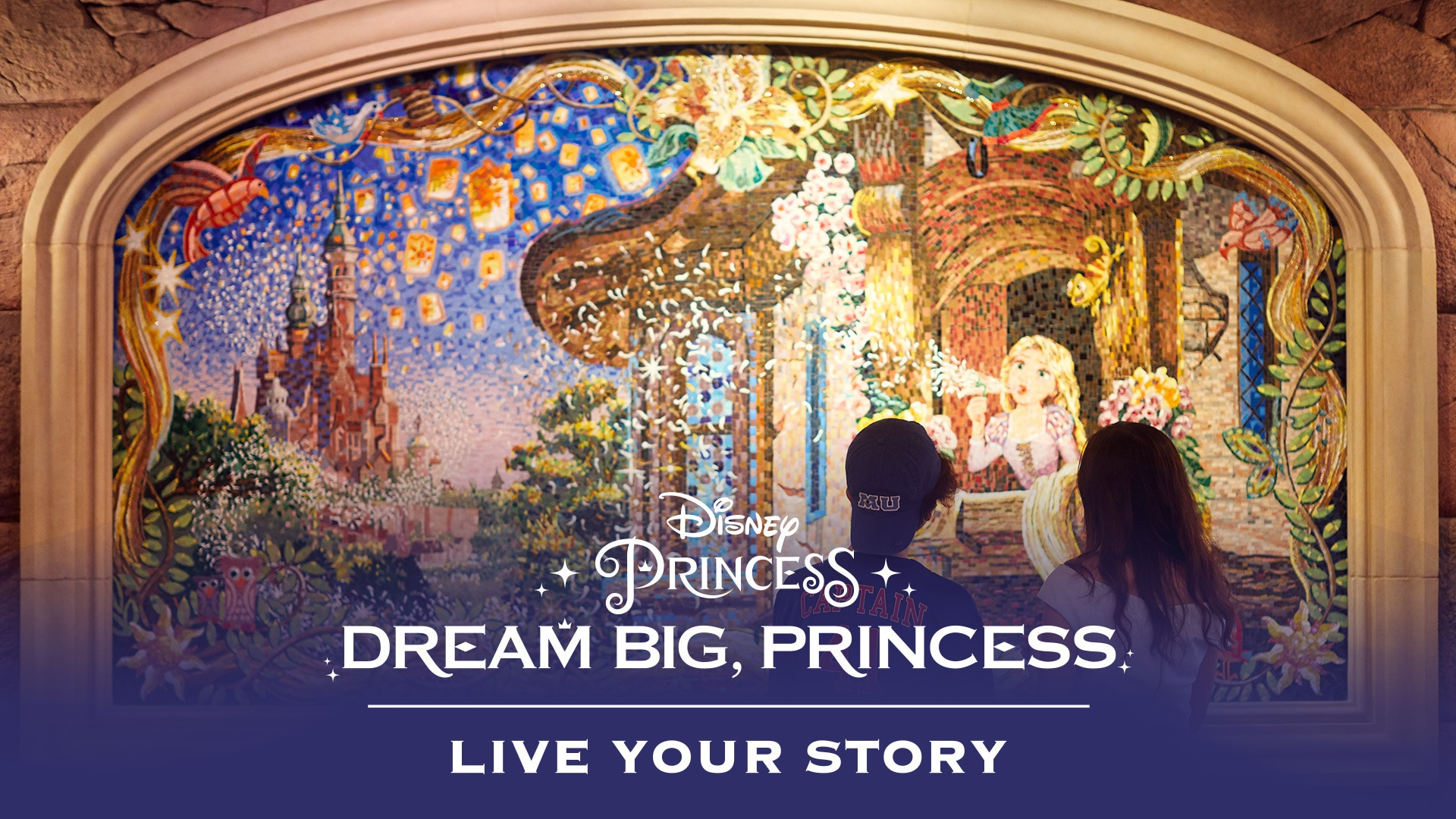 Dream Big, Princess - Xiaochun Meets Leia Mi | Disney