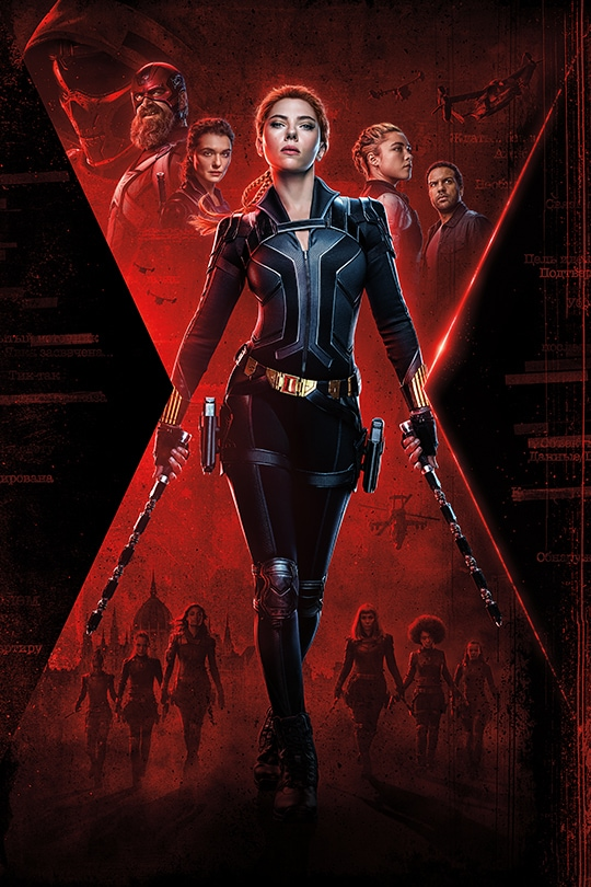 Poster di Black Widow