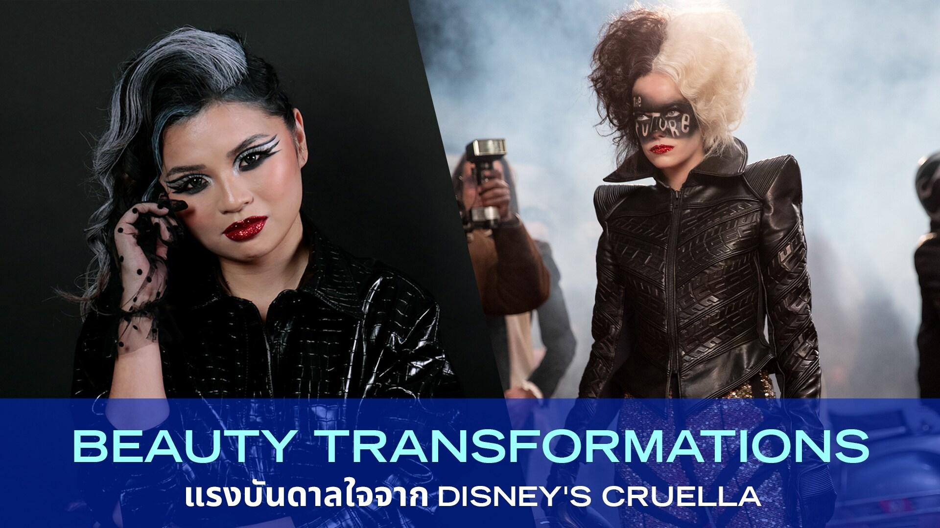 Disney Style: Beauty Transformations Inspired by Disney's Cruella