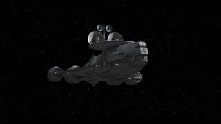Imperial listener ship