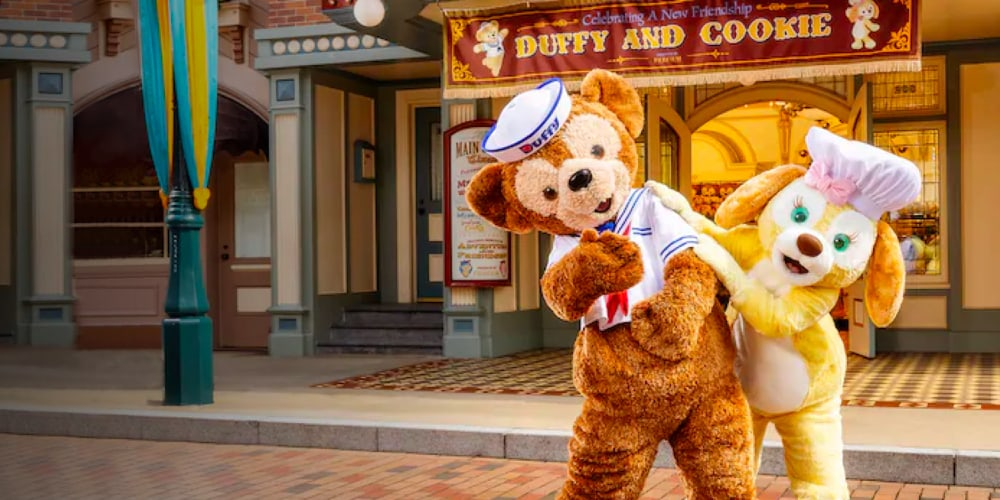 Hong Kong Disneyland Resort | Find Out More