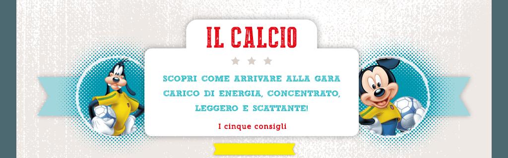 Large Hero - Consigli - Calcio - 0