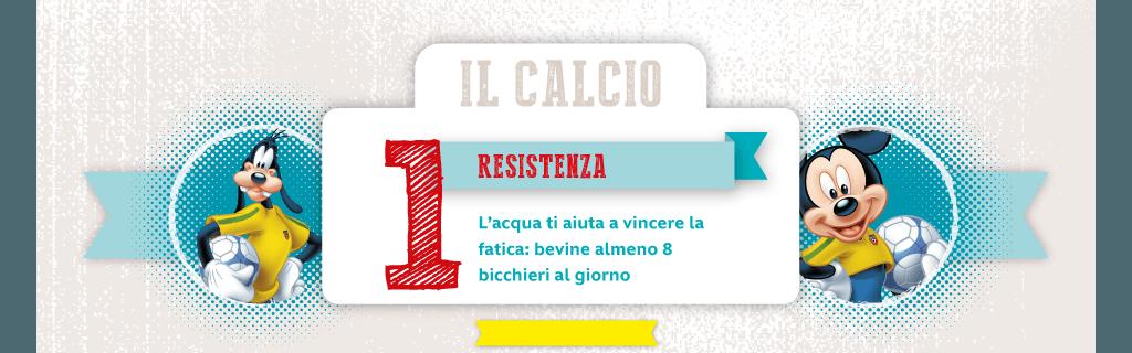 Large Hero - Consigli - Calcio - 1